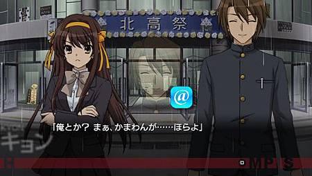 PSP涼宮春日的追憶攻略 B-2-3.jpg