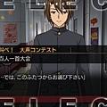 PSP涼宮春日的追憶攻略 B-2-2.jpg