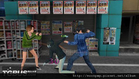 PSP秋葉原之旅攻略Misson 5カゲヤツ初退治.jpg