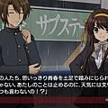 PSP涼宮春日的追憶攻略 A-2-1.jpg