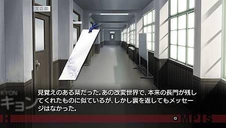 PSP涼宮春日的追憶攻略 A-1-4.jpg