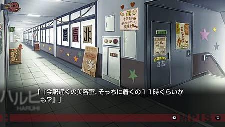 PSP涼宮春日的追憶攻略 B-2-4.jpg