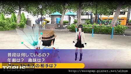 PSP秋葉原之旅攻略Misson 16瑠衣と待ち合わせ.jpg