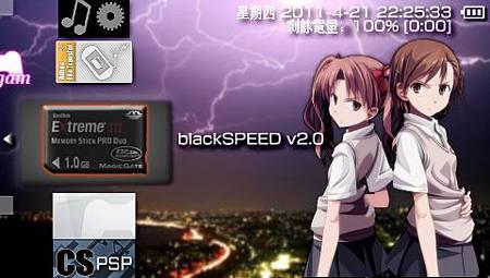 blackSPEEDv2.1 1