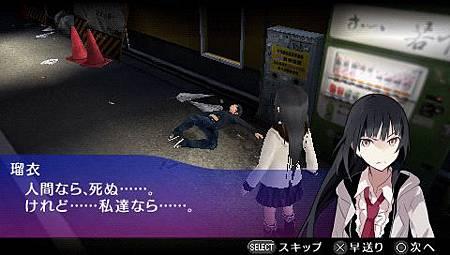 PSP秋葉原之旅 Misson 1 自警團アジトヘ攻略3.jpg