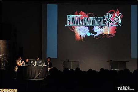 PSP最終幻想零式