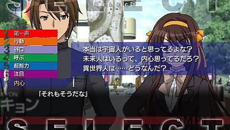 PSP涼宮春日的追憶攻略 A-1-8.jpg