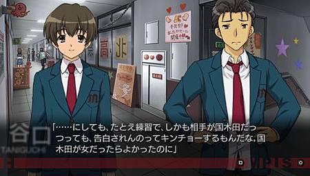 PSP涼宮春日的追憶攻略 A-1-9.jpg