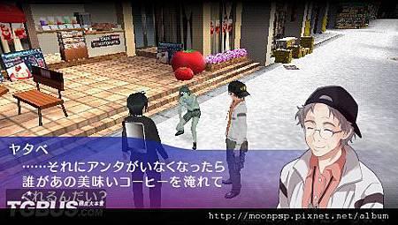 PSP秋葉原之旅攻略Misson 13サブミッションを受けよう.jpg