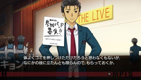 PSP涼宮春日的追憶攻略 A-2-8.jpg