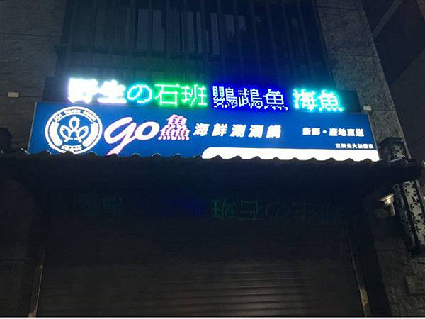 2015-11-12_170859.jpg