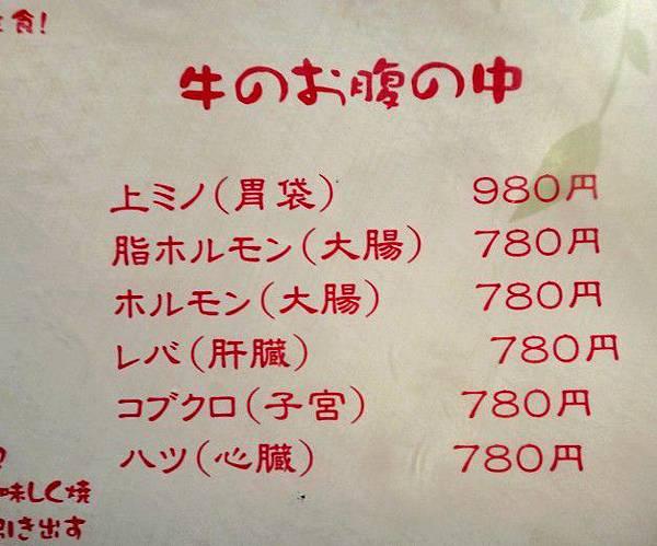 2015-11-25_102547.jpg
