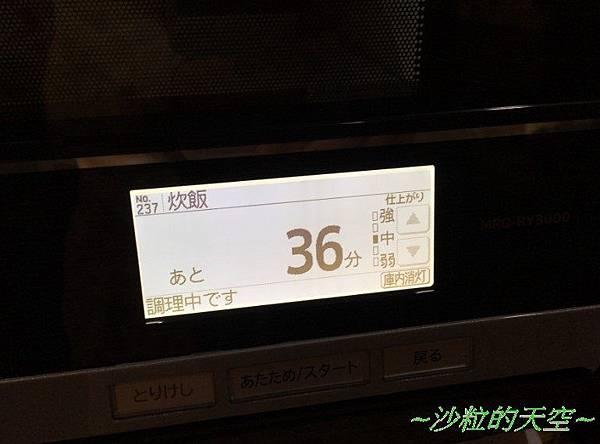 2016-02-24_152443.jpg