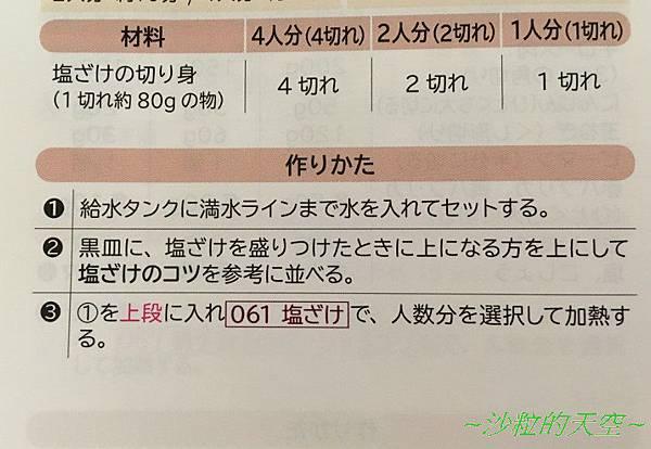 2016-02-24_152455.jpg