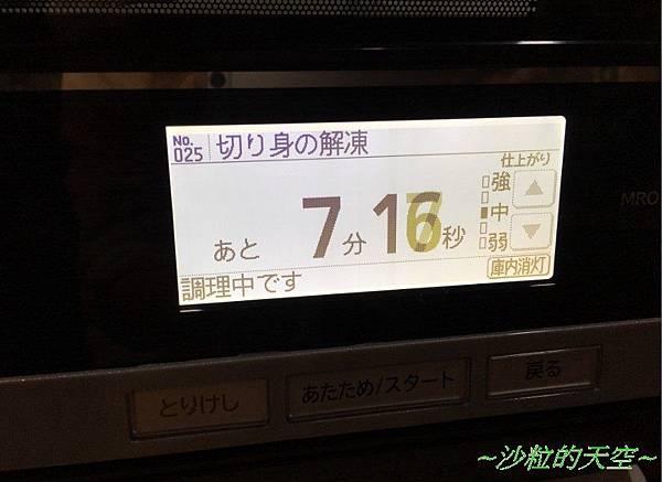 2016-02-24_152511.jpg