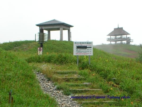 雨後的六十石山尖閣亭