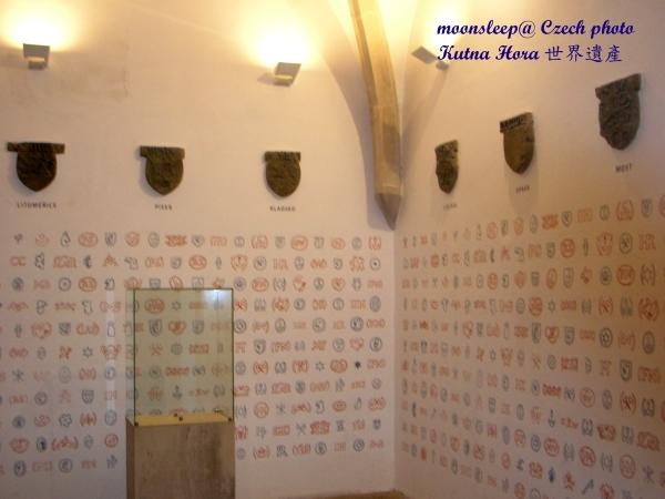銀礦博物館記錄牆