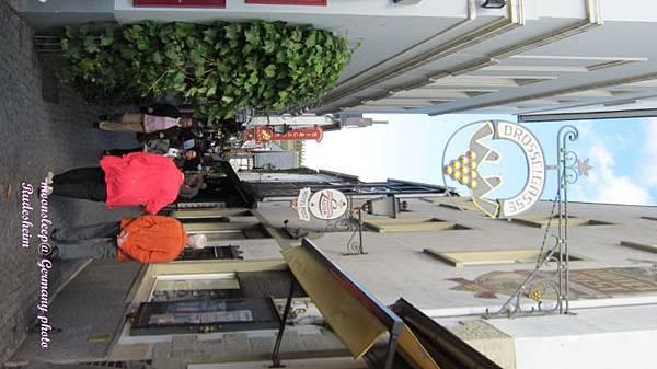 露迪斯海姆的畫眉鳥巷