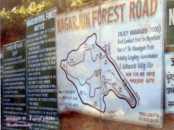 尼泊爾皇家森林保護區Nagarjun Royal Forest(山頂為文殊菩薩的禪修處)