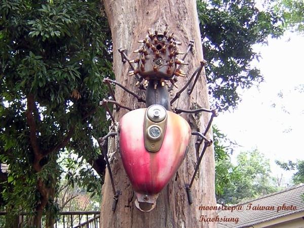 裝置藝術─紅螞蟻