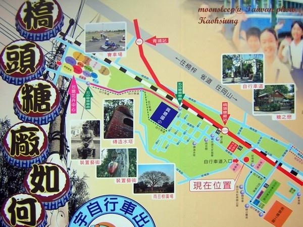 橋頭糖廠一日遊導覽圖