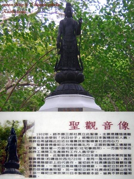 聖觀音像─日本人於1902年建立,仿日本奈良藥師寺東院堂的觀音像