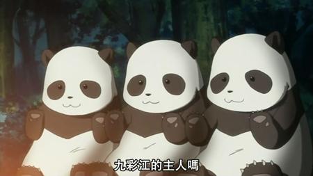 熊貓排排坐(?)