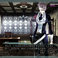 Capture_2014_03_03_11_28_50_728.png