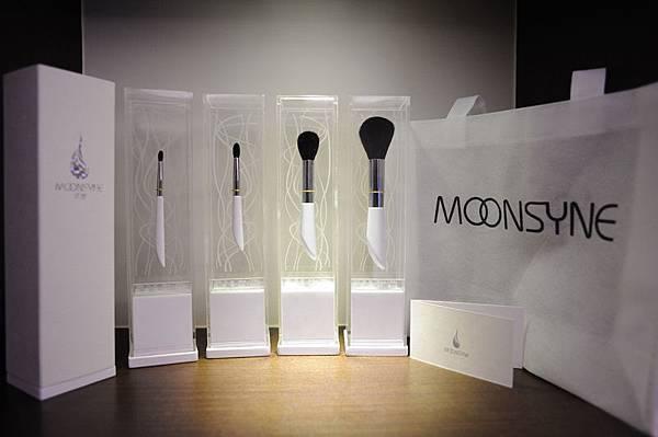 moonsyne
