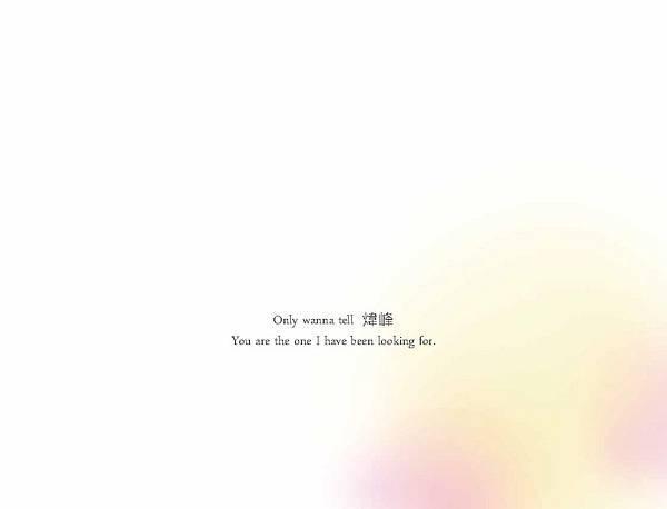(ip-S01)極簡版paper-煒峰mail_頁面_01.jpg