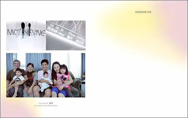 A5光碟盒單片裝---霧膜-煒峰mail_頁面_2.jpg