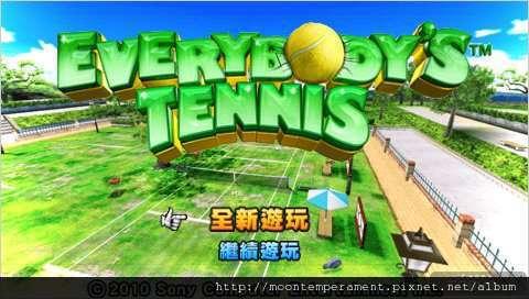 全民網球 攜帶版B