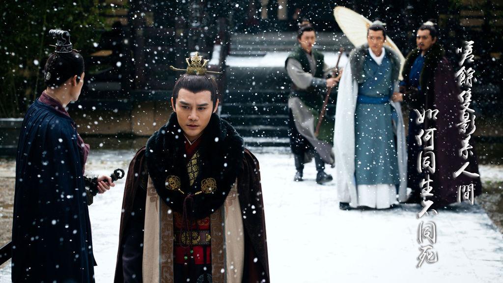 蘇琰篇中-雪中爭吵-1.jpg