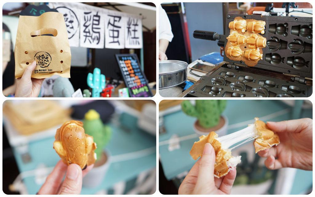 仙人掌雞蛋糕.jpg