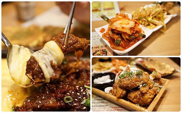 太陽韓式料理.jpg