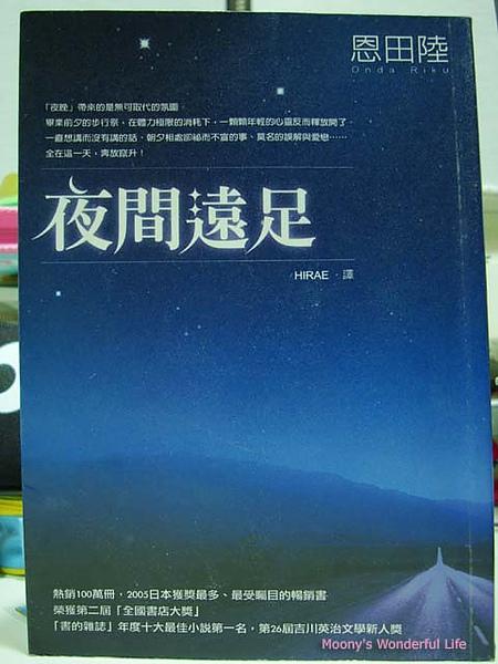 DSC09513.jpg