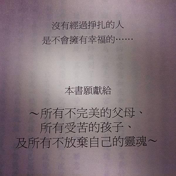 IMG_20150722_030328