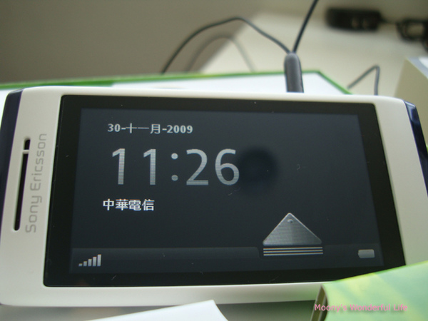 DSC09534.jpg