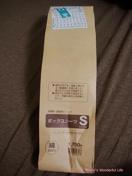 DSC09576.jpg
