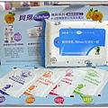雀巢媽媽教室贈品-貝恩小禮盒