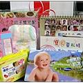 雀巢&生寶媽媽教室贈品