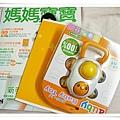 媽媽寶寶雜誌預購禮
