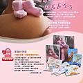 信誼::幸福好孕袋。網站DM