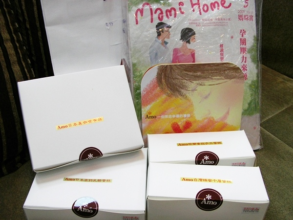 AMO阿默彌月蛋糕