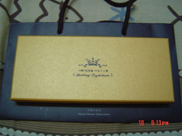 巧克力外盒.JPG