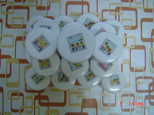 酸痛乳霜1.JPG