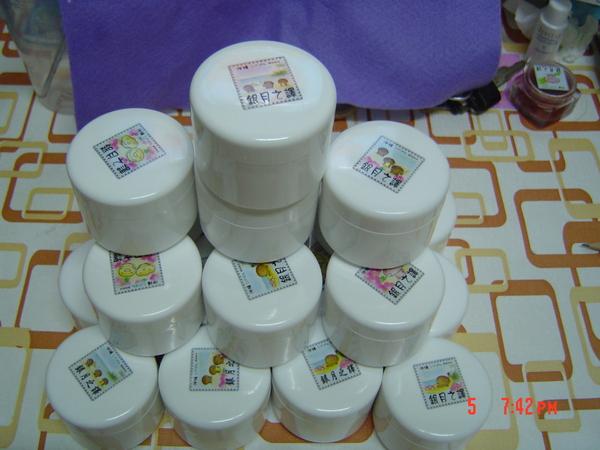 酸痛乳霜2.JPG