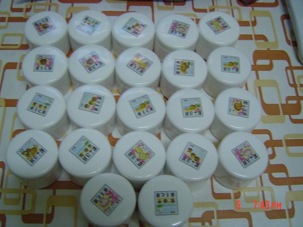 酸痛乳霜3.JPG