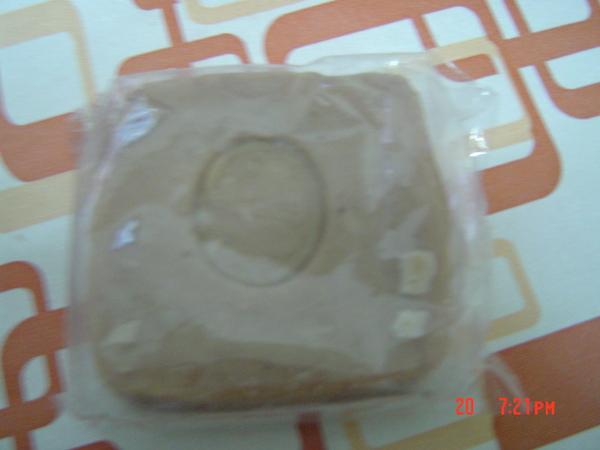 克小姐的皂2.JPG