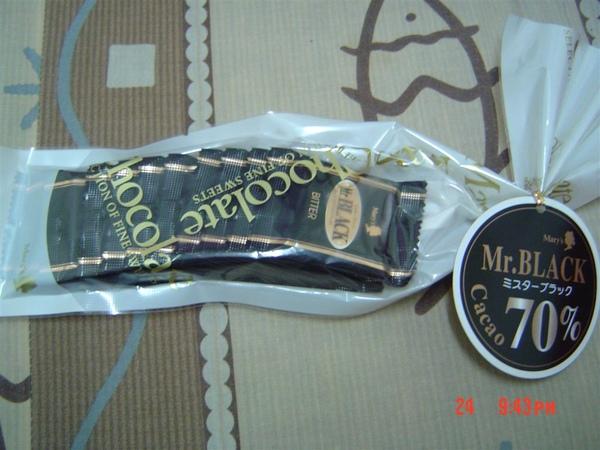 MARYS巧克力.JPG